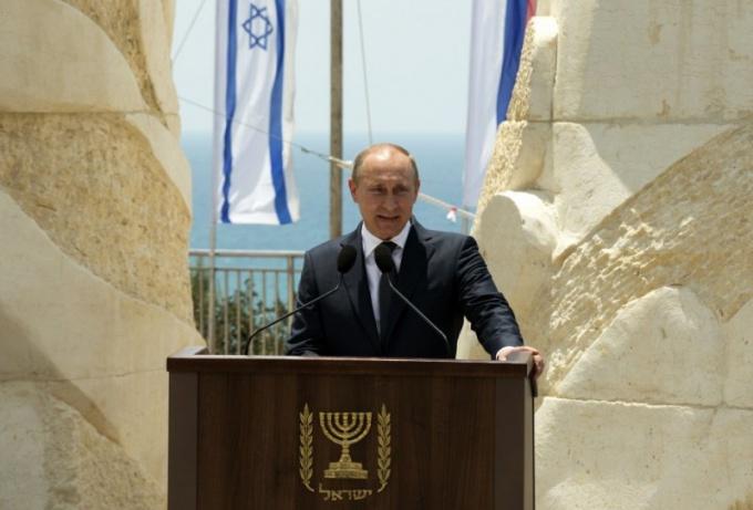 Как прошел визит Путина в Израиль
