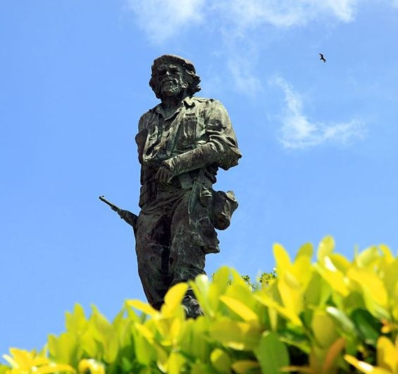 Как отмечают День рождения Эрнесто Че Гевары