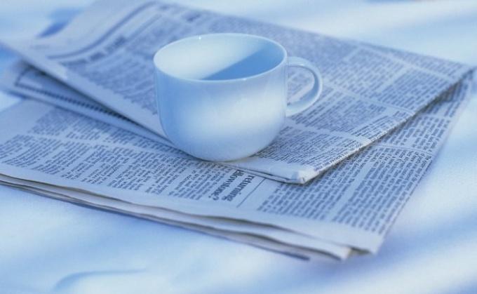 Как отмечают День национальной прессы Азербайджана
