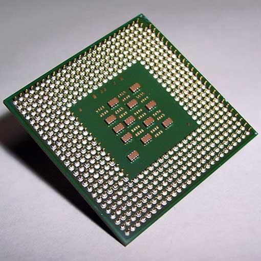 Что есть в процессоре