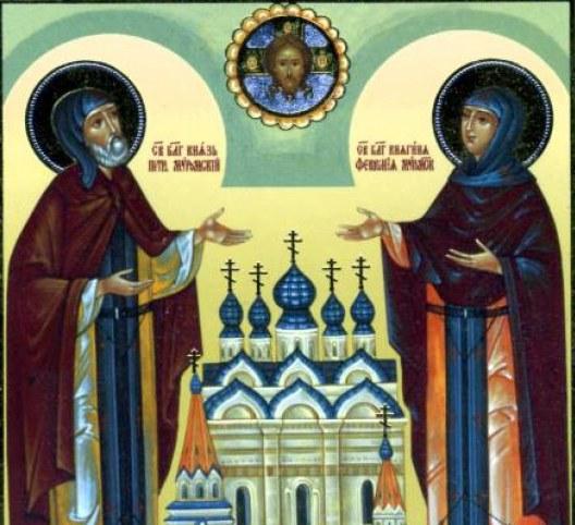 Кто такие Петр и Феврония