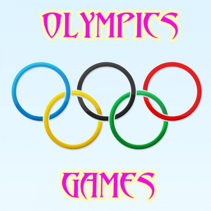 Где проходили Олимпийские игры в 90-х гг. прошлого века