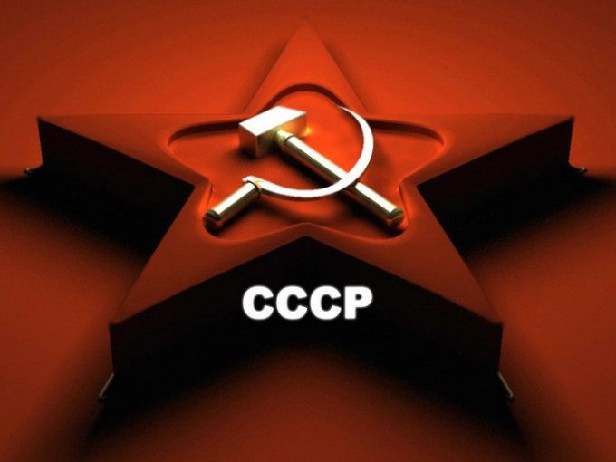 In any Olympics, the USSR team did not participate
