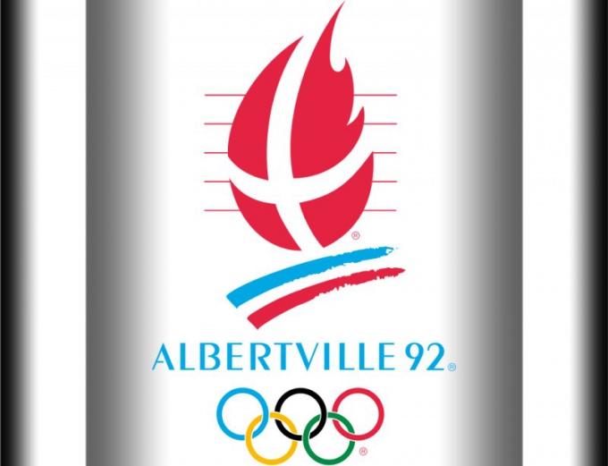 Где проходили Зимние Олимпийские игры 1992 года