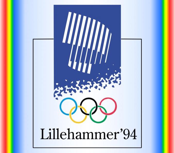 Где проходили Зимние Олимпийские игры 1994 года