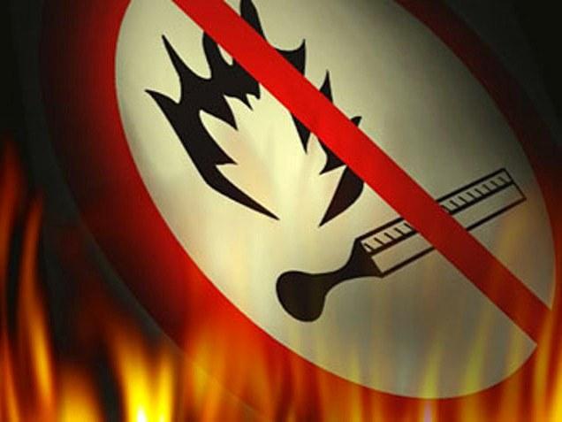 Как соблюдать правила пожарной безопасности