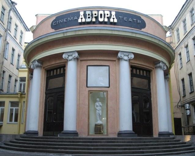 Куда сходить в выходной в СПб