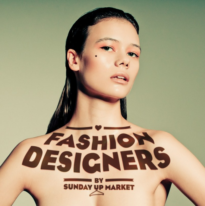 Как принять участие в Sunday Up Market