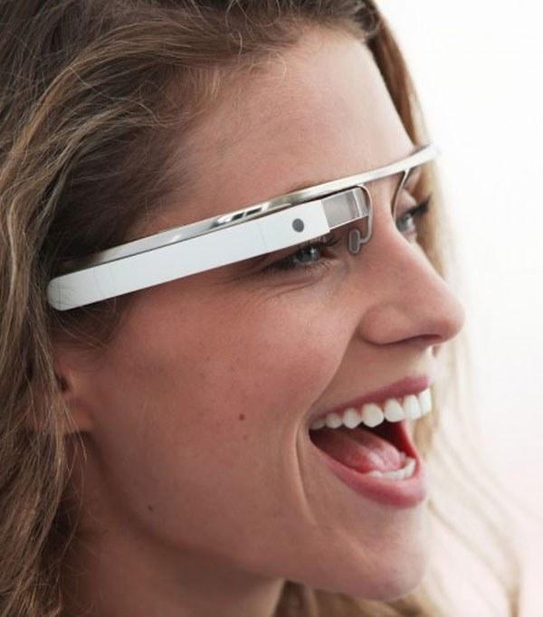 Что такое очки будущего
