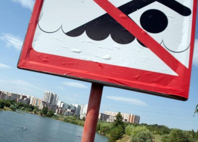 В каких водоемах Москвы запрещено купаться