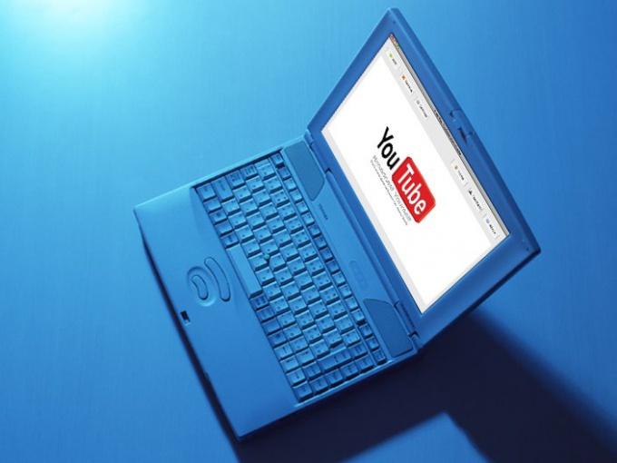 """Как """"замазать"""" лицо в ролике на youtube"""