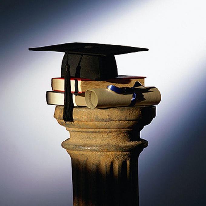 Как подать документы на соискание премии Президента в области науки и инноваций
