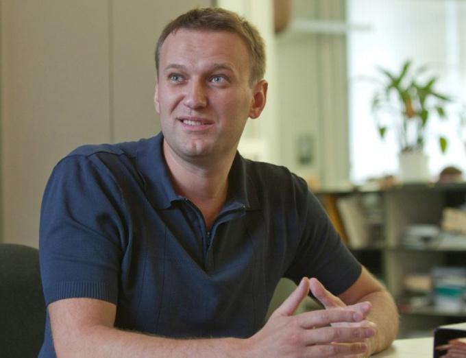 Что полиция нашла в почте Навального