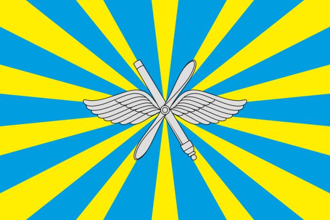 Как отметили столетие ВВС России