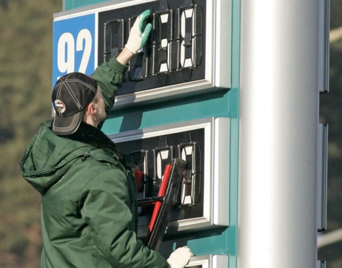 Как подорожает бензин осенью