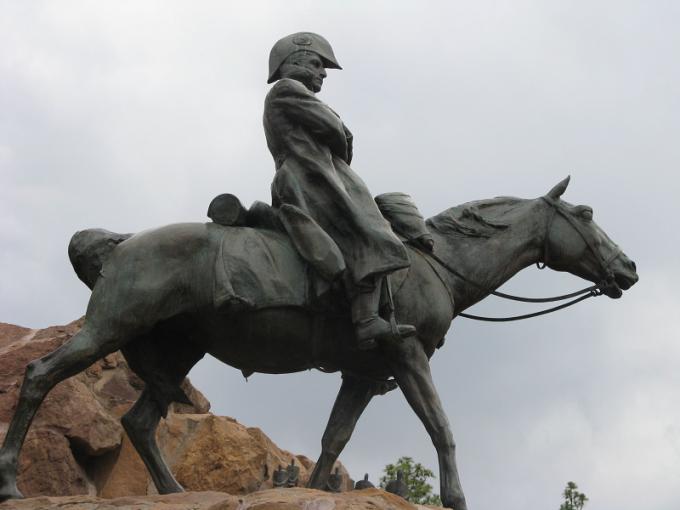 Как отмечают День памяти генерала Сан-Мартина в Аргентине