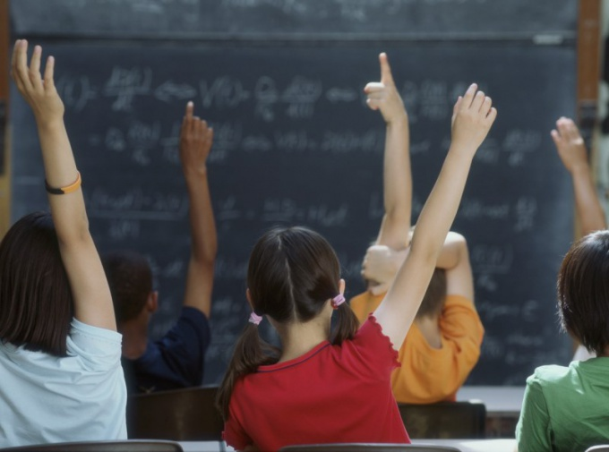 Как подготовить ребенка к началу учебного года