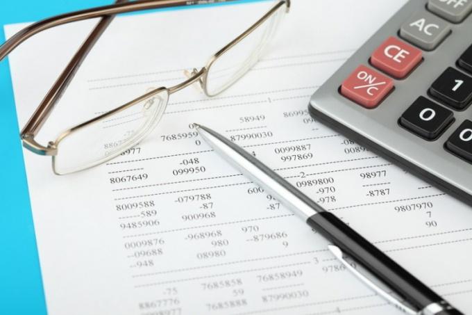 Как отчитаться за расходование кредитных средств