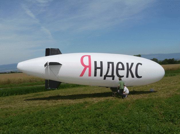 Yandex updates its maps