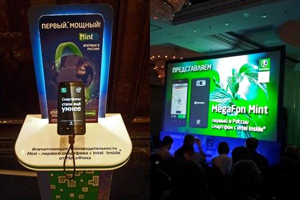 Что умеет смартфон MegaFon Mint