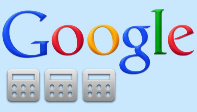 Как пользоваться Google-калькулятором