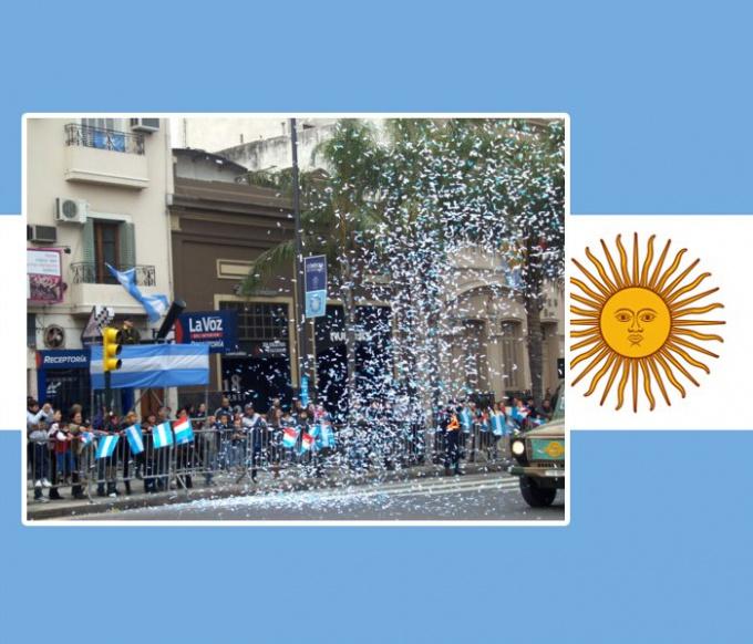 Как отметили День независимости в Аргентине