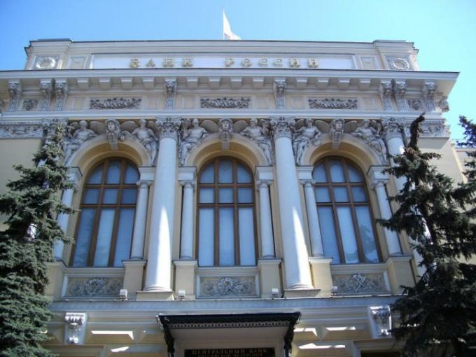 О каком новом виде мошенничества предупреждает Банк России