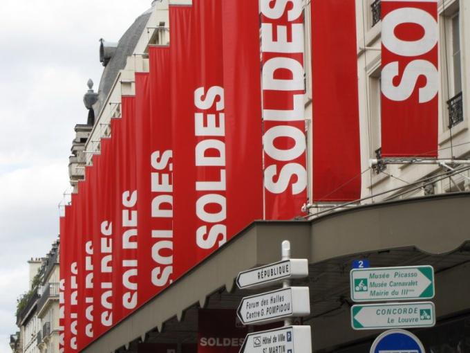 Почему распродажи во Франции могут отменить