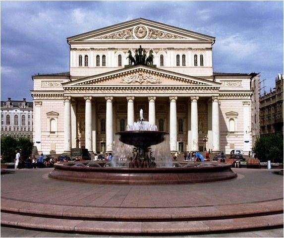Как посмотреть афишу Большого театра