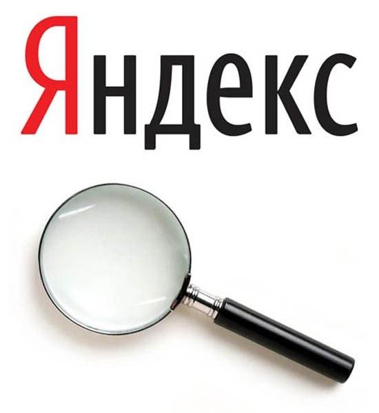 """Сколько проектов содержит """"Яндекс"""""""