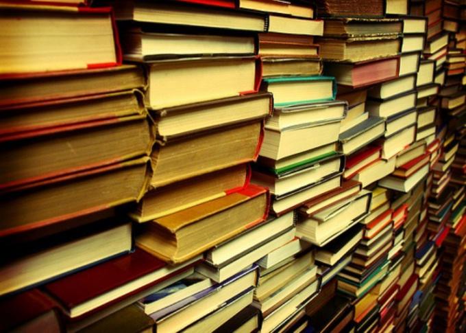 Как прошел Bookmarket