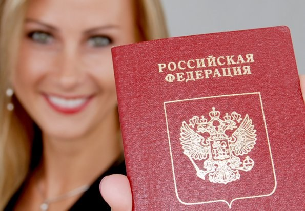 Как будет выглядеть новый российский паспорт