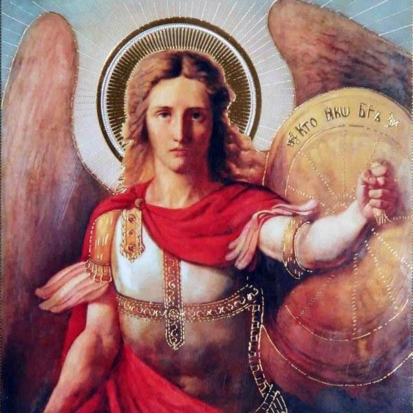 Как отмечают День Святого Михаила