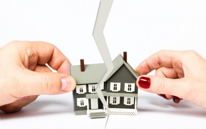 Как делить квартиру при разводе