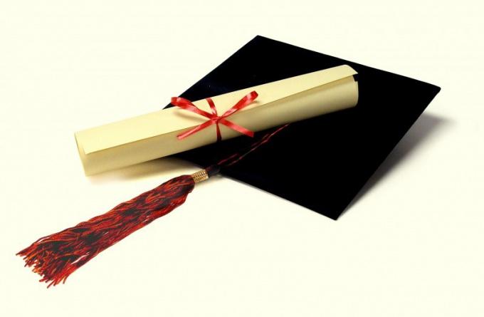 Как оценили качество высших учебных заведений России