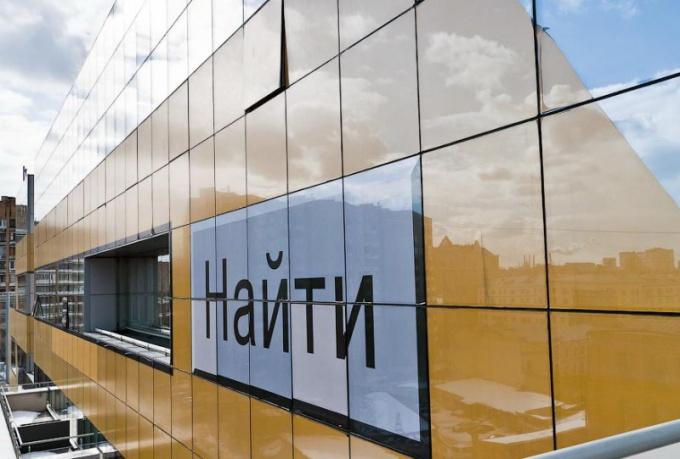 """Что произошло в офисе """"Яндекса"""""""