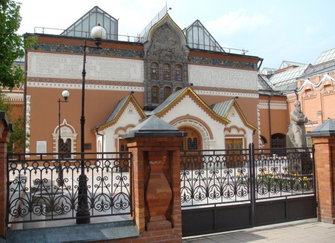 How to buy a ticket for the lecture at the Tretyakov gallery