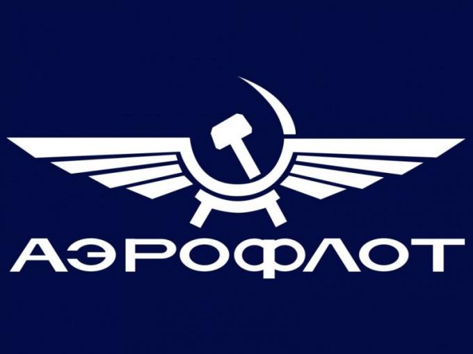 """Чем будет заниматься Навальный в """"Аэрофлоте"""""""