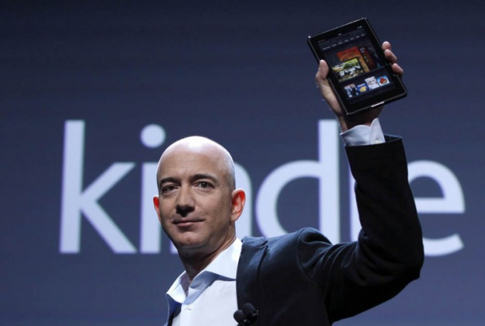 Где купить Kindle Fire