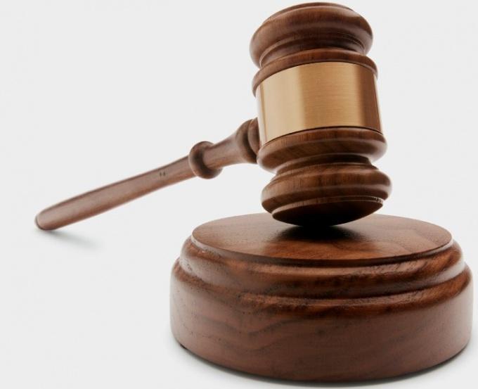 Как происходит банкротство юридического лица согласно законодательству РФ