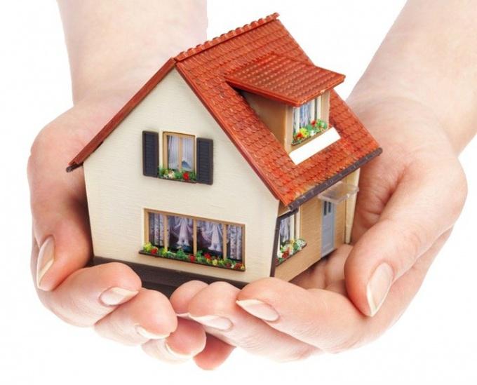 Как официально оформить имущество в собственность