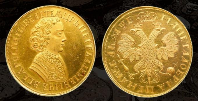 Сколько стоит царский рубль