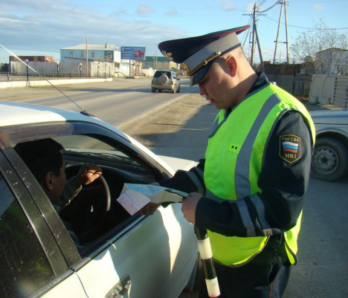 Where to check Traffic fines online