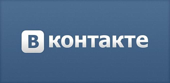 Как Вконтакте удалить созданные списки друзей