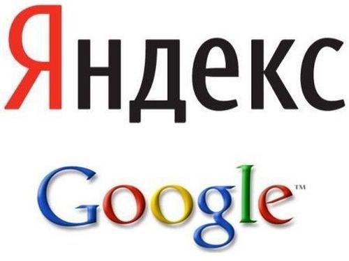 Как разместить на сайте рекламу от гугл и яндекс