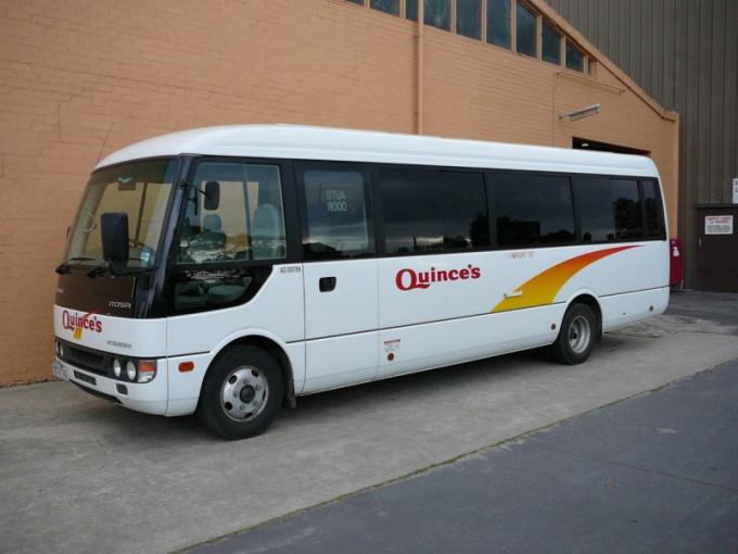 Как доехать от Москвы до Брянска на автобусе