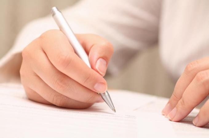 Как верно заполнять анкету при трудоустройстве