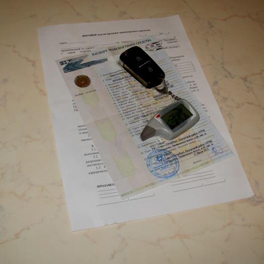 Как самому составить договор продажи автомобиля