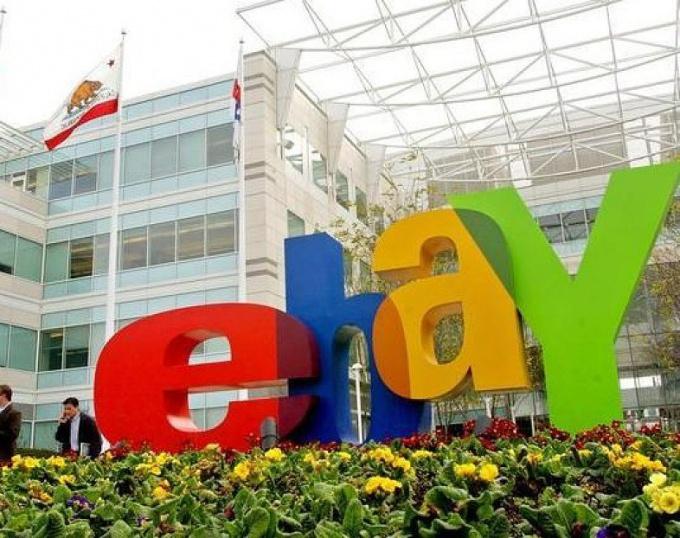 Как отказаться от покупки на ebay