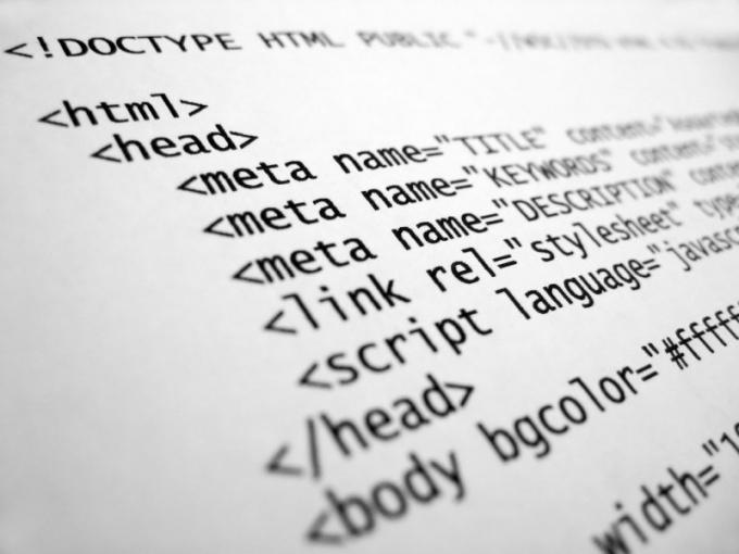 Как сделать отступы html